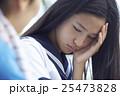 女の子 中学生 高校生の写真 25473828