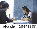 学生マーケティング トレンドリサーチ 25473865