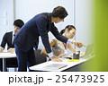 人物 ビジネス 研修の写真 25473925
