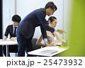 人物 ビジネス 研修の写真 25473932