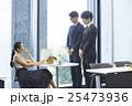ビジネスマン OL 怒るの写真 25473936
