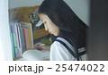 人物 女性 高校生の写真 25474022