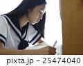 女子高生 勉強イメージ 25474040