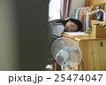 女子高生 勉強イメージ 25474047