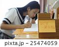 女子高生 勉強イメージ 25474059