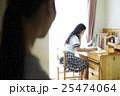 人物 女性 高校生の写真 25474064