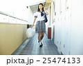女子高生 登校 25474133