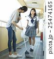女子高生 登校 25474165