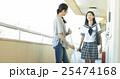 女子高生 登校 25474168