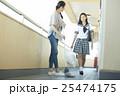 女子高生 登校 25474175