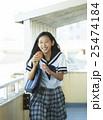 女子高生 ポートレート 25474184