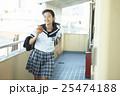 女子高生 ポートレート 25474188
