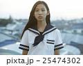 女子高生 ポートレート 25474302