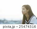 人物 ポートレート 女性の写真 25474316