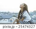 女子高生 ポートレート 25474327