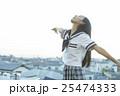 女子高生 ポートレート 25474333