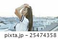 人物 ポートレート 女性の写真 25474358