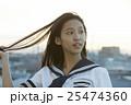 人物 ポートレート 女性の写真 25474360