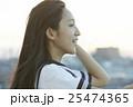人物 ポートレート 女性の写真 25474365
