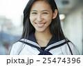 女子高生 ポートレート 25474396