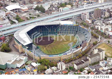 阪神甲子園球場を空撮 25475548