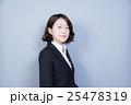 スーツ OL ビジネスウーマンの写真 25478319