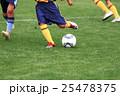 サッカー フットボール 25478375