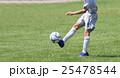 サッカー フットボール 25478544