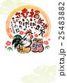 酉年 酉 年賀状のイラスト 25483882