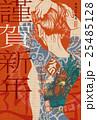 2017年賀状テンプレ「刺青ガール」 謹賀新年 添え書き無し ハガキ縦 Red 25485128