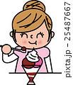 肥満 女性 ベクターのイラスト 25487667