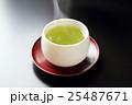 お茶 25487671
