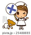 看護師 バツ 不正解のイラスト 25488693