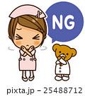 看護師 NG 駄目のイラスト 25488712