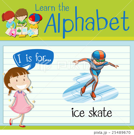 Flashcard letter I is for ice skateのイラスト素材 [25489670] - PIXTA