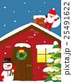 クリスマス 煙突に入るサンタ 25491622