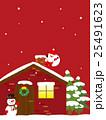 クリスマス 煙突に入るサンタ 25491623