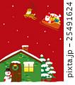 クリスマス サンタクロース ソリのイラスト 25491624