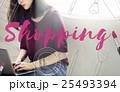 Eコマース 電子商取引 オンラインショッピングの写真 25493394