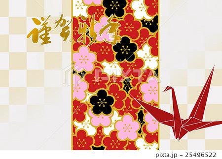 酉年 酉 和風 年賀イラスト 折り鶴のイラスト素材 [25496522] - PIXTA