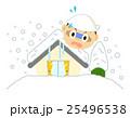 防災少年 大雪と住宅と木 25496538