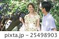 鎌倉 デート 25498903