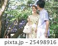 鎌倉 デート 25498916