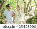 鎌倉 デート 25498998