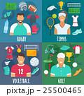 ラグビー フットボール テニスのイラスト 25500465