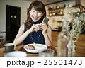 カフェ 女性 ランチの写真 25501473