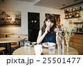 カフェ 女性 ランチの写真 25501477