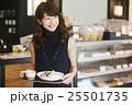 カフェ 女性 ランチの写真 25501735