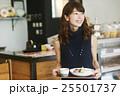 カフェ 女性 ランチの写真 25501737