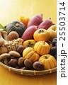 秋の食材 イメージ 25503714